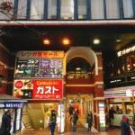 全品390円の「サンキューマート」がオープンへ!