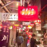 ハーモニカ横丁の老舗鮮魚店「不二屋鮮魚」閉店…約70年の営業に幕