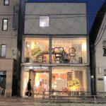 家具のリフォーム店「家具の富士」閉店へ!33年の歴史に幕