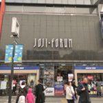 「山野楽器ロックイン吉祥寺」が閉店へ!42年の営業に幕