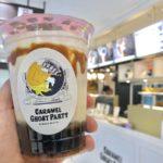 新オープン「キャラメルゴーストパーティー」のキャラメルバナナタピオカをレポ!