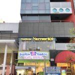 【悲報】吉祥寺駅北口サーティワンの2階にある紅茶専門店「ナローケーズ」が閉店へ