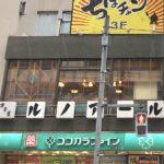吉祥寺北口に「Cafeルノアール」がオープンへ!気になる場所は?