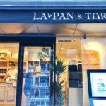 高級クリーミー生食パン店「ラ・パン」吉祥寺にオープン!早速レポ