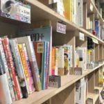 """""""個性的すぎる""""本棚がずらり!新オープンの「ブックマンション」レポ"""