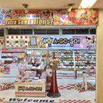 吉祥寺ロフト内にあるお菓子の量り売り店「CANDY A☆GO☆GO!」が閉店へ