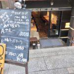 「餃子バル あわ屋」のオシャレランチ!旨味たっぷりネギ汁たっぷり焼餃子