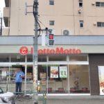 「ほっともっと 吉祥寺本町店」が閉店へ!ほっともっとは地域から撤退