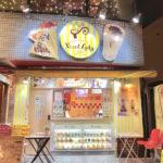 吉祥寺で最もコスパがいい!200円台のタピオカ老舗店「パールレディ」