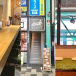 作業やイベントに最適!吉祥寺の「CAFE&BAR dizzle」3つの魅力