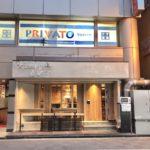 立川で人気の野菜肉巻き串バル「ファンキー原田」オープン!どんな店?求人情報も