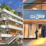 新商業施設「HULIC &New KICHIJOJI」の各テナント、オープン日が続々と判明