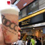 吉祥寺に新オープン「700cc」レポ!飲むべきはタピオカミルクティではない!