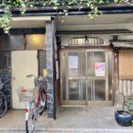 お好み焼きの老舗「まりや」が移転へ!64年間の店舗を新しい場所に