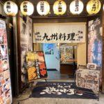 卵屋さんが作った究極の北海道生パスタ専門店「麦と卵」がオープンへ