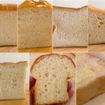 【保存版】吉祥寺にある有名パン屋さんの「食パン」11種類を徹底比較!