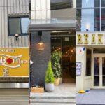 吉祥寺|2月の開店・閉店まとめ!新オープンが10店舗と怒涛のオープンラッシュ