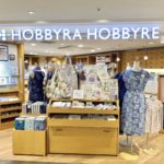 アトレ吉祥寺の手芸用品店「ホビーラホビーレ 」が閉店へ!バッグの「横浜サハシ」も