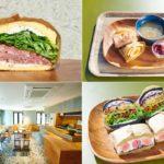 魔法のパンのサンドイッチ店「MOCMO sandwiches」オープン!自然派ワインも