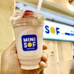 ミニストップのソフトクリーム店「ミニソフ(MINISOF)」が吉祥寺サンロードにオープン!
