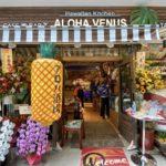新オープンのハワイアン居酒屋「アロハヴィーナス」レポ!バナナジュース旨い