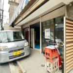 DIYインテリアショップ「Decor Interior Tokyo」、代官山から吉祥寺へ移転オープン