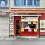 ジョンノハットグ吉祥寺店が閉店し、ケバブ店「ケバブステーション」がオープン