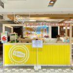 期間限定オープン「Lipton TEA STAND Fruits in Tea」爽やかアイスティーをレポ