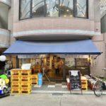 北海道より新鮮食材を空輸直送の居酒屋「北海道物産 吉祥寺」がオープンへ