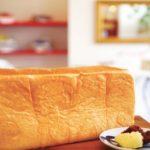 吉祥寺に新オープンの最高級食パン専門店「い志かわ」贅沢感がにじみ出る食パン