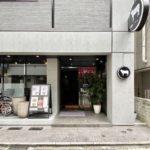 """「鉄板ニシムラ 本店」2850円の高級""""黒毛和牛100%ハンバーグ""""ランチをレポ"""