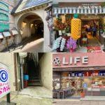 吉祥寺 2020年7月の開店・閉店情報まとめ!激動の1ヶ月【全13店舗】