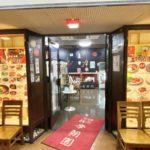 さすがのクオリティ!焼肉店「李朝園」の平日限定1300円ランチ大満足レポ