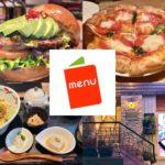 吉祥寺でデリバリーアプリ「menu」が使えるオススメのお店まとめ
