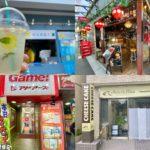 吉祥寺|2020年9月の開店・閉店情報まとめ【全12店舗】