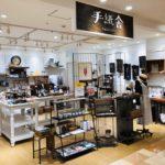 手紙社オリジナル紙雑貨・布雑貨を扱う「手紙舎 吉祥寺店」が吉祥寺パルコにオープン
