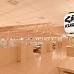 12月上旬、吉祥寺駅前に「無添くら寿司」がオープンへ