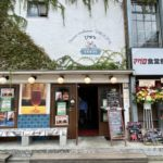ランチがお得!新オープンの「マグロ食堂魚金」マグロの幕の内定食680円!