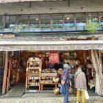 吉祥寺・七井橋通りにあるエスニック雑貨屋「マライカ」が閉店へ