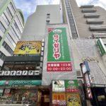 吉祥寺駅南口の駅前に「サイゼリヤ」がオープンへ!吉祥寺としては2店舗目