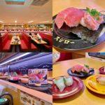 回転寿司店「スシロー 吉祥寺パルコ店」レポ!圧倒的な広さと安さ&混雑情報も