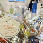アトレ吉祥寺に新オープンの「ベルプラージュ」カモメがつくる絶品チョコレート