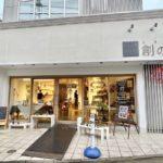 創の実に新オープンした焼き菓子店「おかしのいえと7人のこびとたち」をレポ