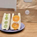 新オープンのフルーツサンド店「先手家」オレンジは1.5個分と果実ぎっしり