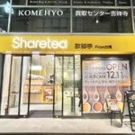 新オープンのスシロー系列台湾茶店「Sharetea」レポ!オススメメニューは?