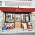 吉祥寺に新オープンのイタリアン「ティンパーノ」平打ち麺の正統派カルボナーラ