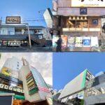 吉祥寺 2021年2月の開店・閉店情報まとめ【全20店舗】各商業施設のオープンラッシュ