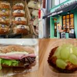 三鷹の「ベーカリーカフェデリス」惣菜系・スイーツ系・日常のパンが豊富