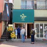 三鷹に新オープンの手作りサンドイッチ店「パイナップルフィールド」完売必至の人気店