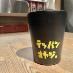 吉祥寺駅南口に新オープン「テッパン オヤジ。」レポ!目の前で焼いた料理をカジュアルに